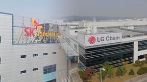 미국 ITC 전기차 배터리 소송 LG, 'SK 영업 비밀 침해'판결 승소